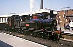 Coal Tank at Victoria